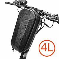 Сумка для велосипеда объемом 4л