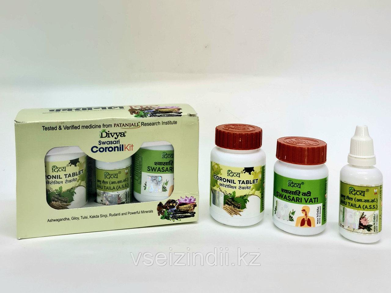 Коронил СoronilKit Patanjali, вирусные инфекции, коронавирус COVID-19