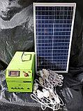 Солнечная система освещения, солнечная станция . Переносная солнечная станция. Туристическая солнечная станция, фото 5