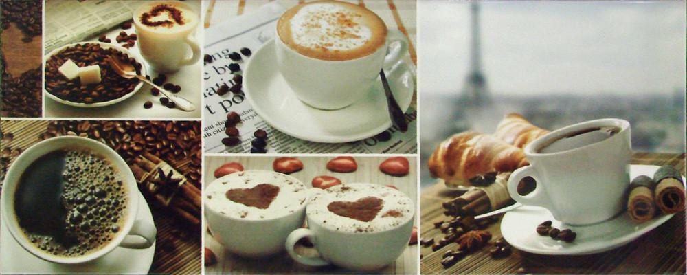 Плитка облицовочная Home 1 Coffee Heart 200x500 /17
