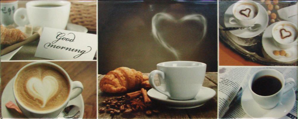 Плитка облицовочная Home 2 Coffee Heart 200x500 /17