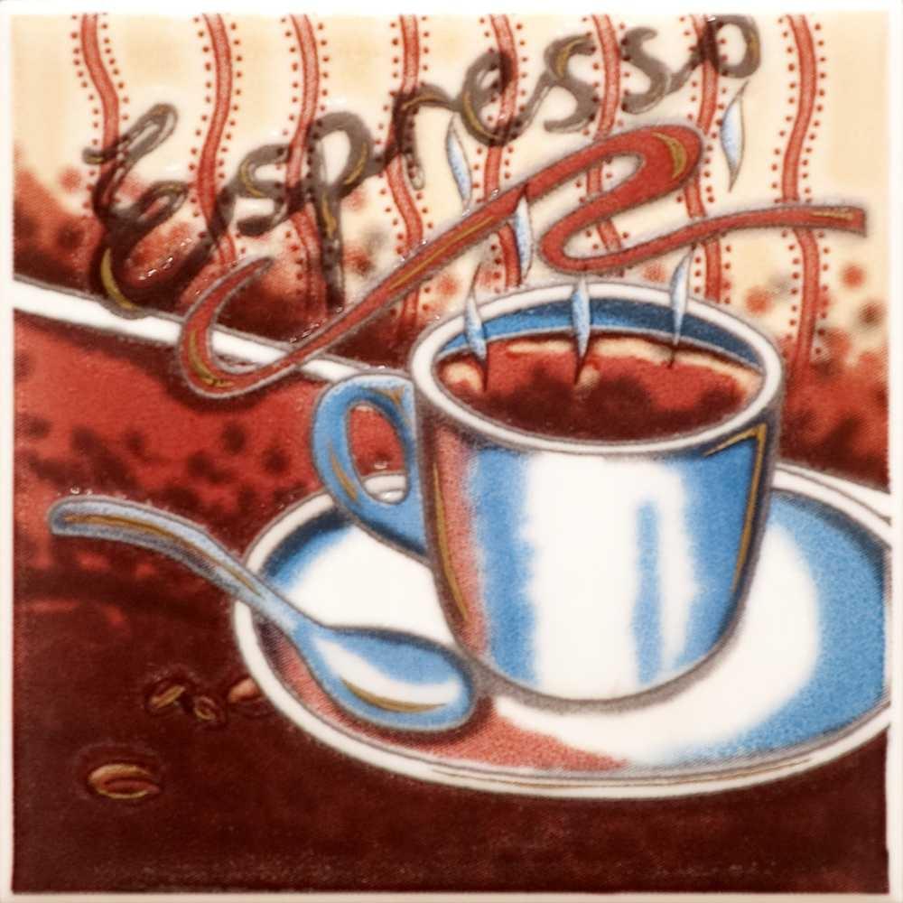 Декор Parma Espresso W (100x100) D7/G