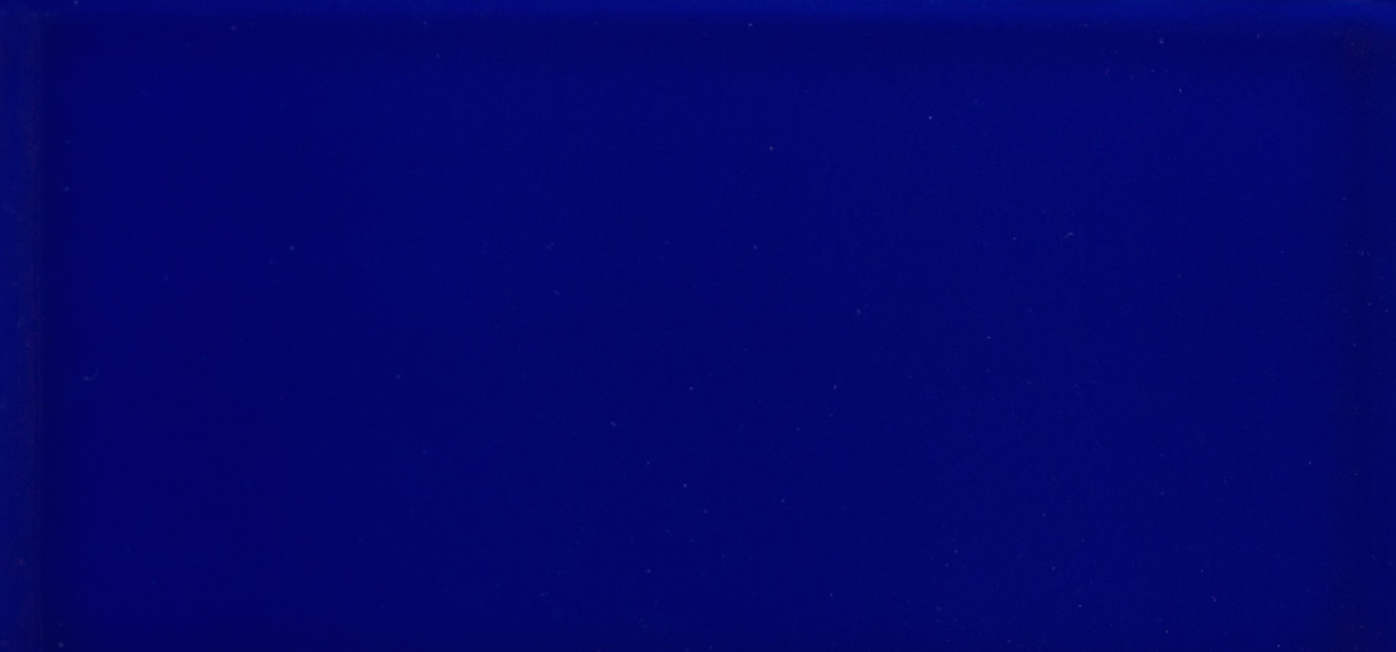 Плитка облицовочная Sandra VT 76x152 /120