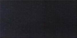 Плитка облицовочная Silk BK 250x500 /16