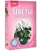 Набор для плетения Lori цветы из пайеток