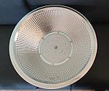 Светильник 100 в, колокол, промышленный, индустриальный светильник, светильник купольный, фото 2