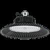 Светильник 50 в, колокол, промышленный, индустриальный светильник, светильник купольный, светильник подвесной, фото 2