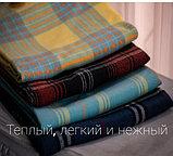 Плед - одеяло для дома и путешествий. Иран. 150х220 см., фото 3