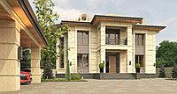 Проектирование жилых домов и коммерческих зданий