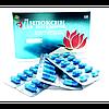 Препарат для похудения Липоксин