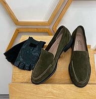 Туфли лоферы цвета хаки, натуральная замша