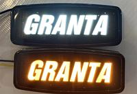 Диодные поворотники Granta