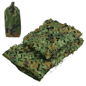 Сеть-навес маскировочная с чехлом «Зеленый камуфляж» (3 х 4 метра)