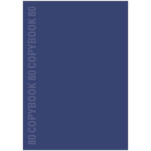 "Тетрадь 80л., А4, клетка BG ""Monotone"", синяя"