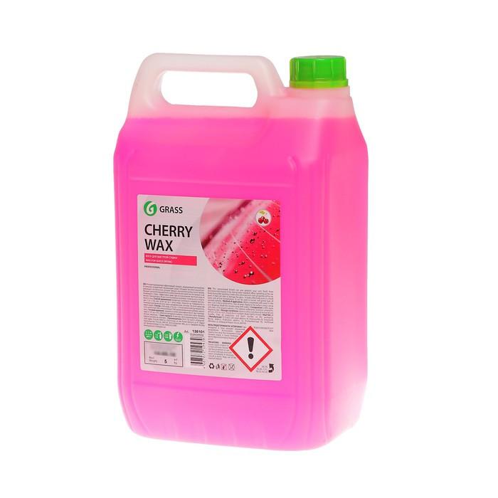 Холодный воск Grass Cherry Wax, 5 л, канистра