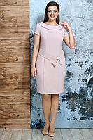 Женское летнее розовое нарядное большого размера платье Белтрикотаж 6254 пудра 46р.