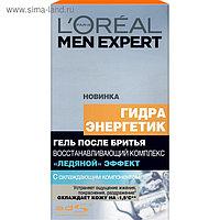 Гель после бритья L'Oreal Men Expert «Гидра энергетик», ледяной эффект, 100 мл
