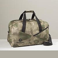 Сумка дорожная, отдел на молнии, наружный карман, длинный ремень, цвет камуфляж/зелёный