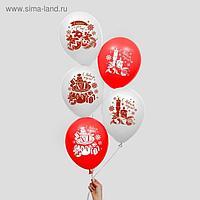 """Шар воздушный 12"""" «Новый год», набор 5 шт., МИКС"""
