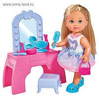 Кукла «Еви» с туалетным столиком, 12 см