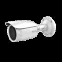 HiLook IPC-B620H-V (2.8 -12 мм) 2МП ИК  сетевая видеокамера + HIA-J105 Распределительная коробка
