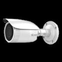 HiLook IPC-B640H-V (2.8 -12 мм) 4МП ИК  сетевая видеокамера