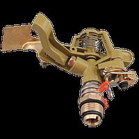 Разбрызгиватель ороситель металлический, пульсирующий AP 3001 (004)