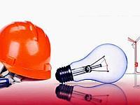 Электромонтажные работы, работы по монтажу электросетей,  проектирование, расчет, подбор оборудования, фото 3