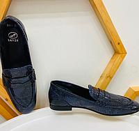 Туфли лоферы синего цвета со змеиным принтом, натуральная кожа