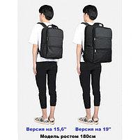 """РЮКЗАК ГОРОДСКОЙ TIGERNU T-B3905 19"""" ЧЕРНЫЙ, фото 5"""
