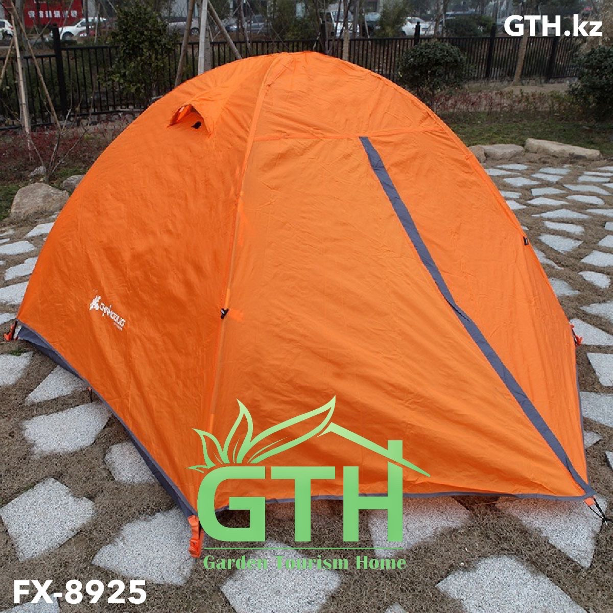 Горные палатки Chanodug FX-8935. Двухместные, двухслойные. Доставка. - фото 1