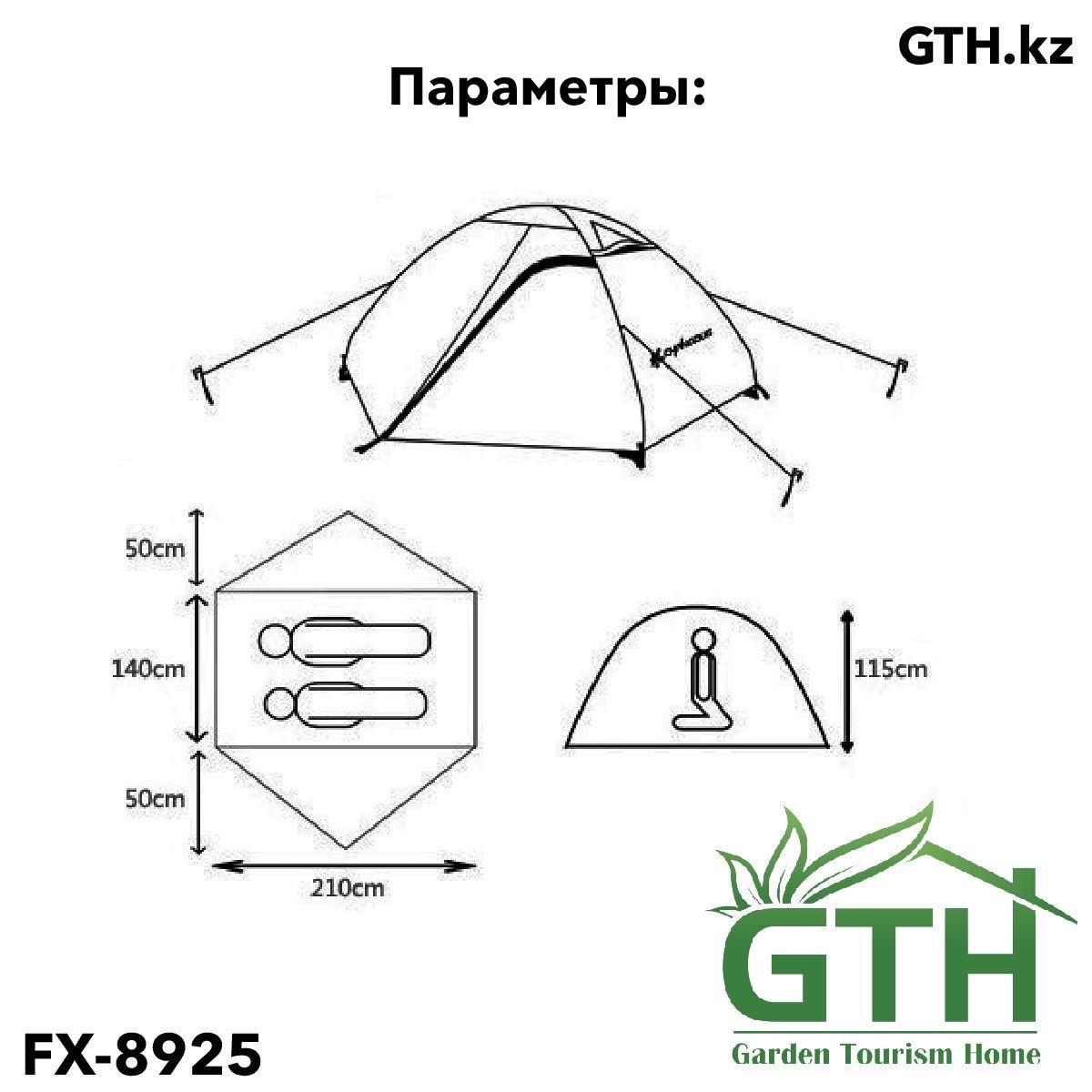 Горные палатки Chanodug FX-8935. Двухместные, двухслойные. Доставка. - фото 6