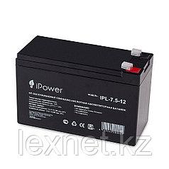 Аккумуляторная батарея IPower IPL-9-12 12В 9 Ач