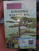 Ginseng kianpi pil 60 капсул для набора веса Индонезия