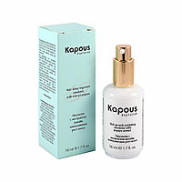 Эмульсия замедляющая рост волос 50мл с экстрактом папайи Kapous
