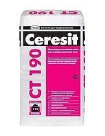 Штукатурно-клеевая смесь для минераловатных плит Ceresit CT 190 25 кг