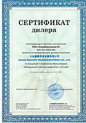 Винтовой компрессор Dali DL-2.4/8-RA  (2,4 м3/мин, 8 Бар)
