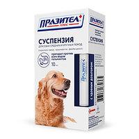Празител суспензия 10мл собак для крупных пород