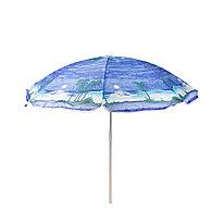 "Зонт пляжный ""Мадагаскар""  WILDMAN  81-504  Купол 160 см"