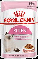 Роял Канин/Royal Canin Kitten влажный корм 85 гр.