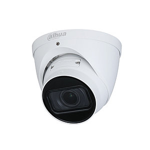 Цилиндрическая видеокамера Dahua DH-IPC-HDW2531TP-ZS-S2