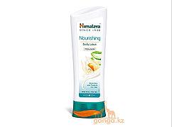Лосьон для тела Питательный (Nourishing body lotion HIMALAYA), 200 мл