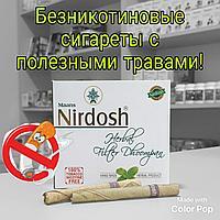 Сигареты без табака с фильтром, Нирдош (Nirdosh), 20 шт, 30г