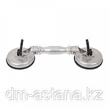 МАСТАК Съемник стекол вакуумный, металлический, двойной, 120 мм, до 80 кг МАСТАК 107-02080