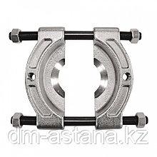 МАСТАК Съемник подшипников, 50-75 мм, сегментного типа МАСТАК 104-11075