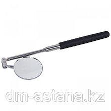 МАСТАК Зеркало телескопическое, 57 мм МАСТАК 192-01740
