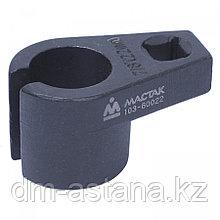 МАСТАК Головка для кислородных датчиков, 22 мм, разрезная МАСТАК 103-60022