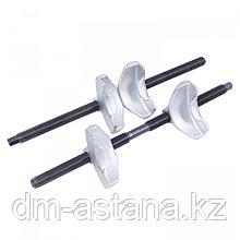 МАСТАК Стяжка амортизаторных пружин, 370 мм, кованая, U-образные держатели, 2 предмета МАСТАК 100-01370