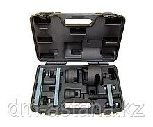 МАСТАК Набор для снятия/установки сцепления коробок DSG VAG, кейс, 8 предметов МАСТАК 104-01008C