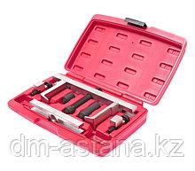 МАСТАК Съемник шкивов, 25-100 мм, кейс, 6 предметов МАСТАК 103-20006C